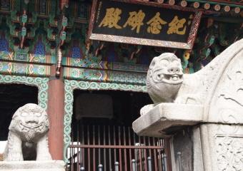 韩国光化门广场