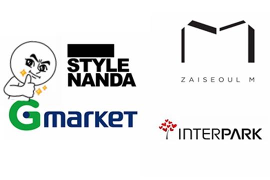 干货贴——韩国直购网站购物攻略