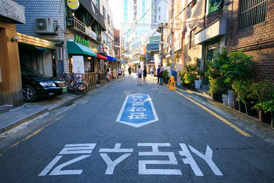 """狭路—跻身全国""""美食街""""的潜力小巷。"""