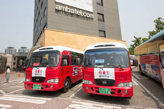 往返于东大门与明洞间的免费循环巴士——银联在首尔循环巴士