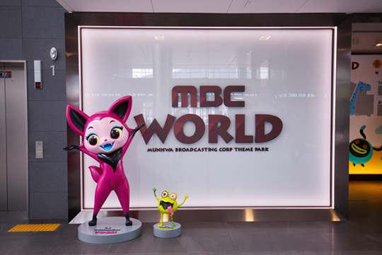 MBC WORLD韩流体验公园,与明星来一场近距离的'亲密接触'