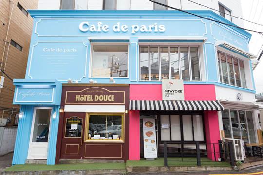 Café de Paris全攻略 附各地区分店地址