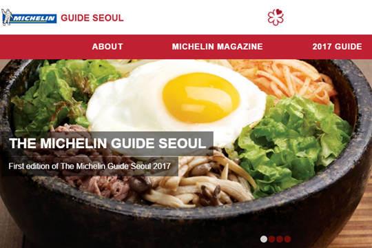 """""""米其林首尔篇""""第二弹  36家首尔必比登美食餐厅"""
