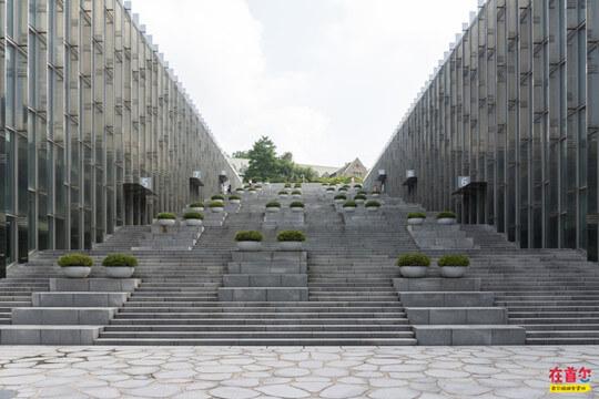韩国大学介绍之梨花女子大学