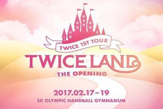 TWICE人气爆棚 2月举行首场演唱会