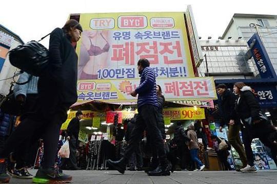 """韩国经济遇""""寒流""""或迎空前危机 570万个体户何去何从"""