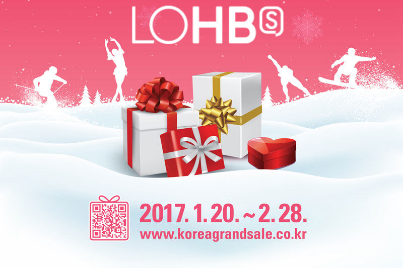 2017韓國購物季LOHB's專場