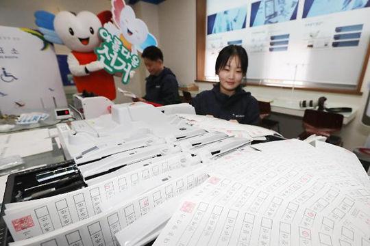 下届韩国总统选举日期未确定 大选准备工作难进行