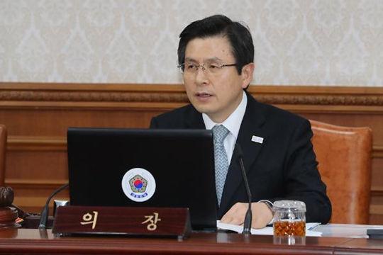 下届韩国总统大选5月9日举行 黄教安不参选