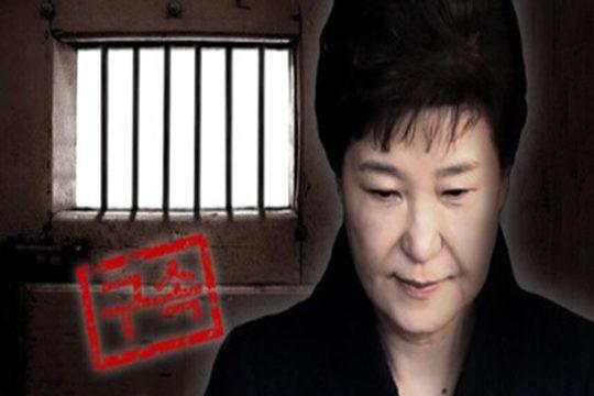 朴槿惠的牢房长啥样?