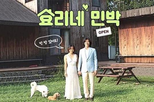 李孝利将出演综艺《孝利家的民宿》 计划于6月首播
