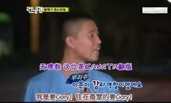 姜Gary的老家——首尔蚕室小百科