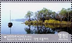 """""""韩国人必去的观光地""""系列邮票解析"""