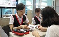 韩国随身Wi-Fi EGG租赁全攻略