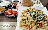 钟路美味鸡肉料理:钟路营养中心