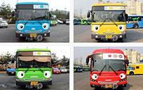 首尔市内巴士搭乘攻略