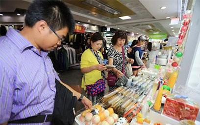 韩国明年起实施即时免税制度
