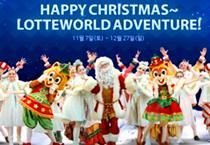 乐天世界2015圣诞节庆典