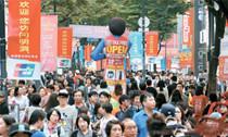 2015年赴韓國旅游中國人數達611萬人