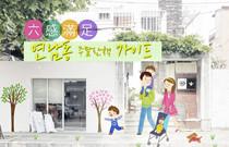 韩国旅游推荐之延南洞周末漫步指南