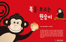 韓國春節期間傳統民俗慶典活動大盤點