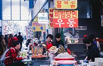 吃货的釜山国际市场之旅