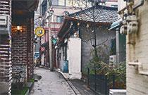 韩国首尔古色古香小路探访记