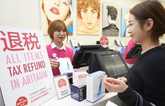 韩国即时退税政策新动态