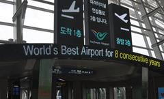 韩国仁川机场交通攻略