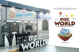 MBC WORLD韩流体验公园
