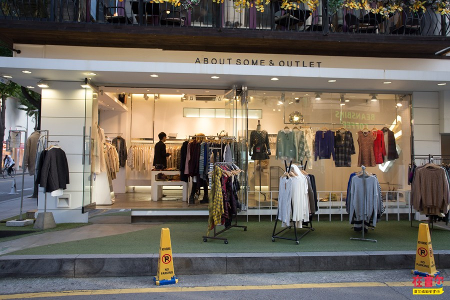 ABOUT SOME&OUTLET