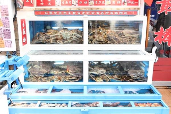 最棒帝王蟹专卖店