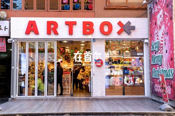 ART BOX(弘大店)