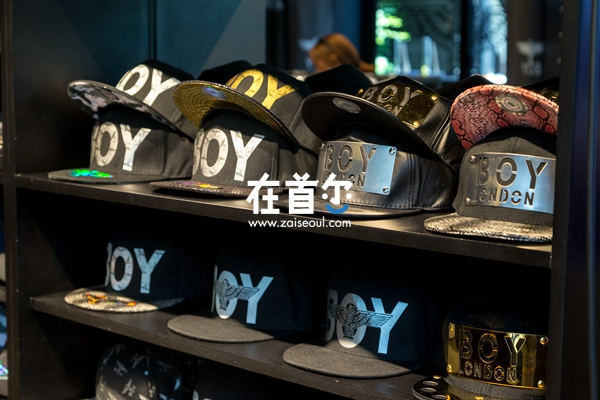 BOY LONDON(林荫路旗舰店)