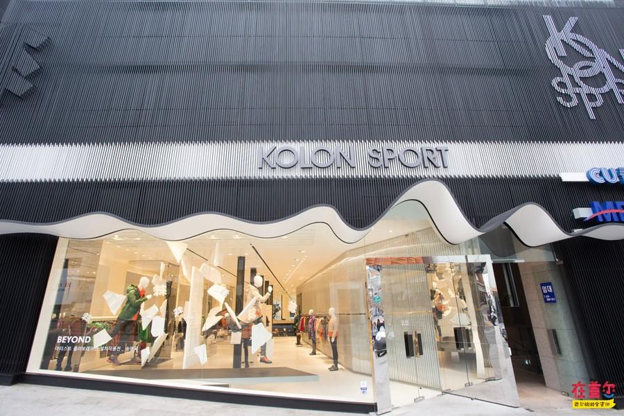 KOLON SPORT