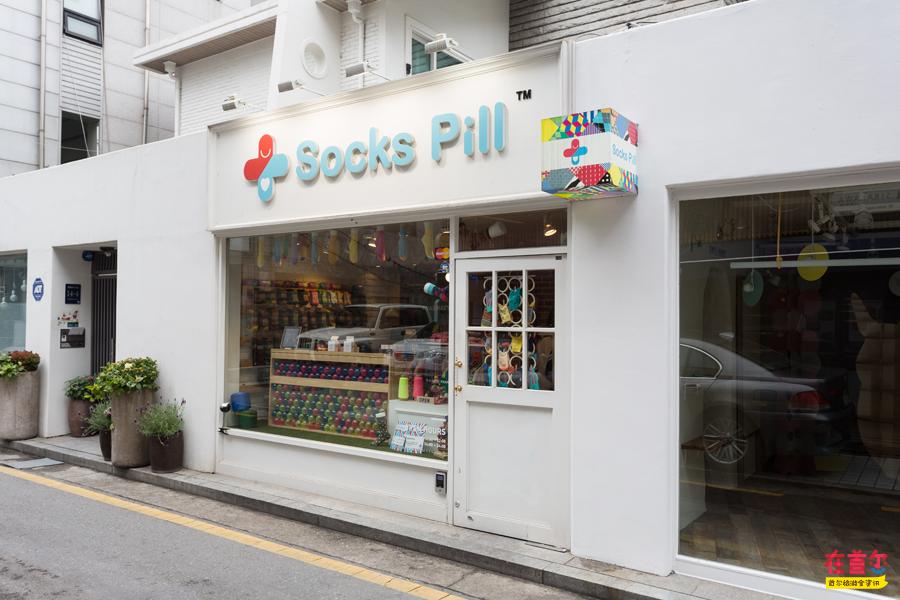 Socks Pill