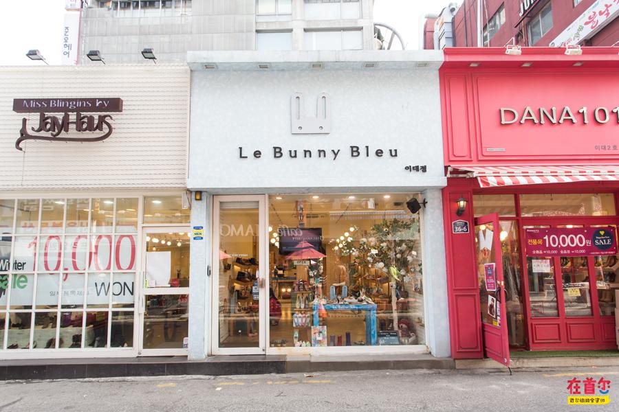 Le Bunny Bleu(梨大店)