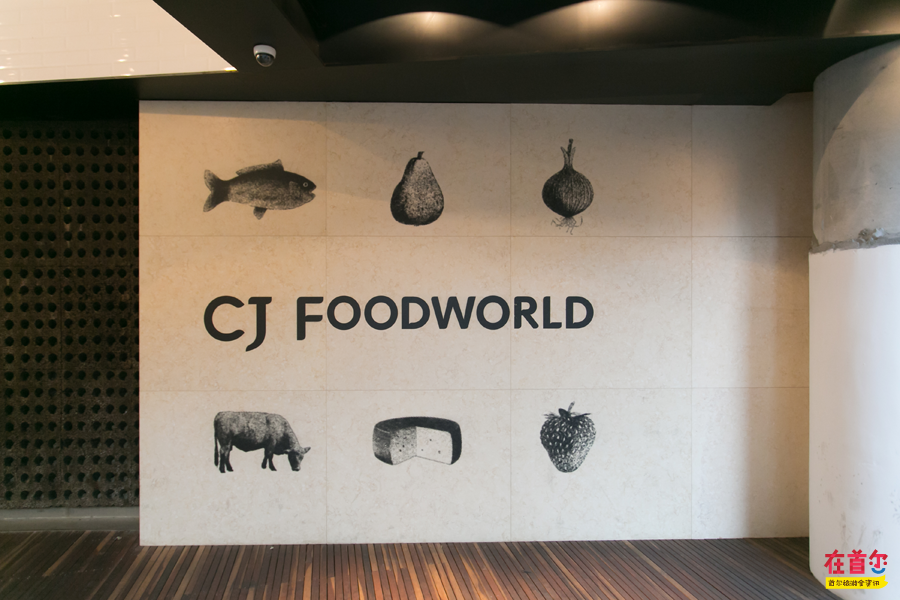 CJ FOODWORLD