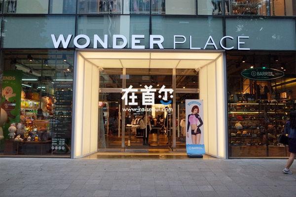 WONDER PLACE(弘大店)