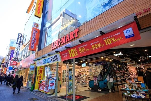 ABC-MART(明洞中央店)_韩国自由行_韩国旅