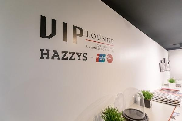 HAZZYS银联VIP休息室