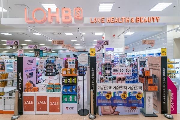 LOHB's(首尔站店)