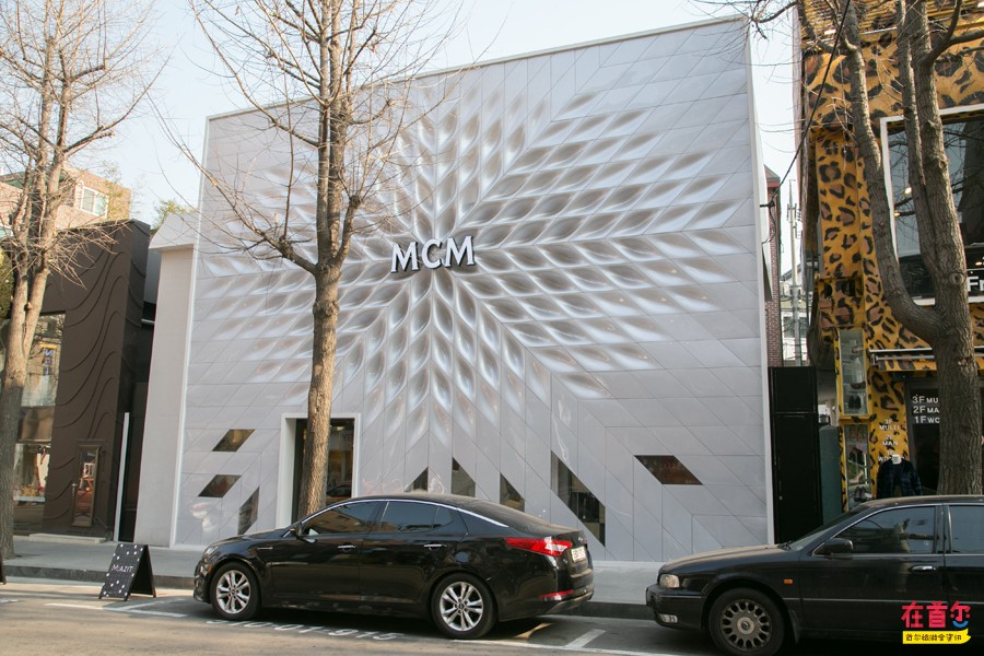 M:AZIT - MCM Free Standing Culture Store