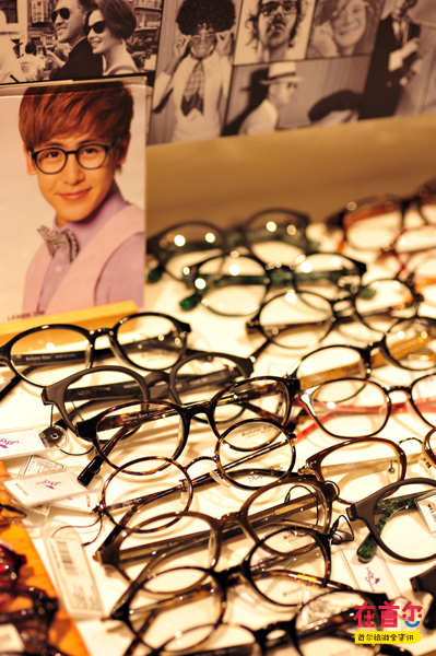 LOOK Optical(新村店)