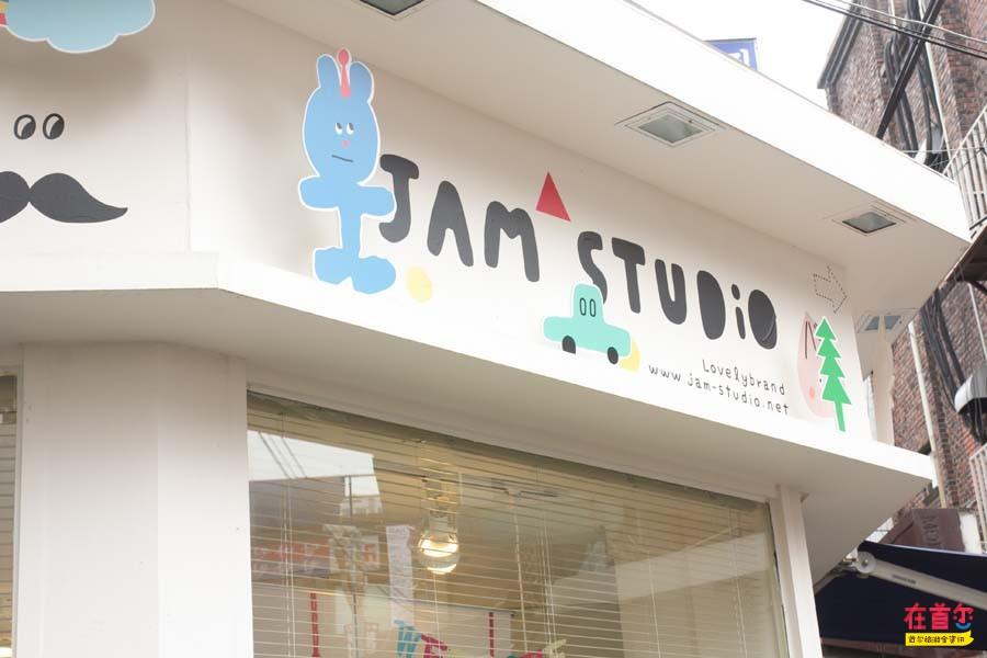 JAM STUDIO
