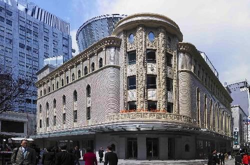 明洞艺术剧场