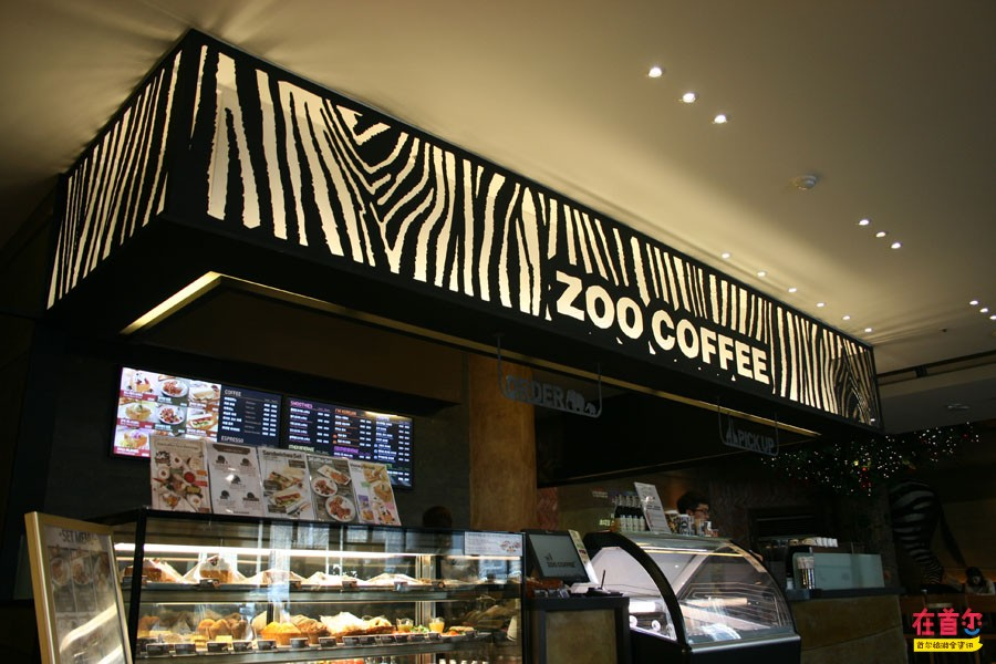 ZOO COOFFEE