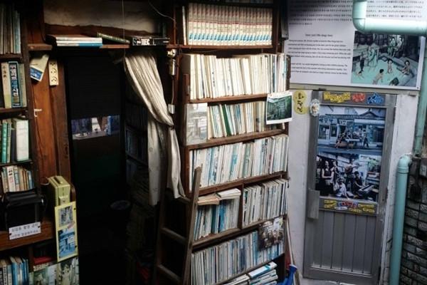Daeo书店