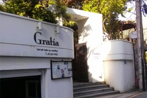 Gratia美容室
