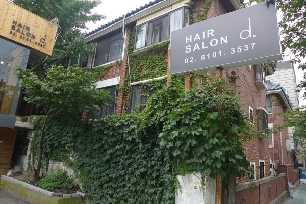 Hair salon D理發店